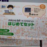 ビックカメラAKIBAでシングルボードPCのmicro:bitセット販売中