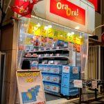 アキバ最安値級の中古ノートPC店オープン!「OraOrA!Returns」【スマホやタブレット、ジャンク品もあるよ!】