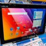 イオシスでSIM対応ZenPad10が税込12,800円に値下げ販売中