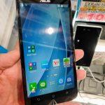 イオシスでSIMフリーZenFone 2が税込6,980円で販売中