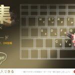 新型ゲーミングUMPC「OneGx」日本語キーボード配列を募集!【なにこれ面白い】