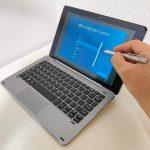 2万円台で買える「使える」小型タブレットPC「Chuwi Hi10X」レビュー!【ペン・キーボード付き10インチ】