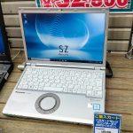 イオシスでレッツノートSZ5が税込32,800円でセール中【DVD、webカメラ搭載で軽量】